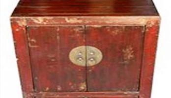 Maroon Chinese Storage Chest with 2 doors 1 Drawer