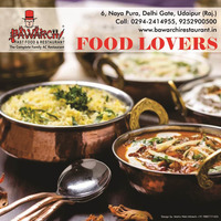 Mesmerizing Taste from Famous Restaurant in Udaipur Bawarchi Restaurant
